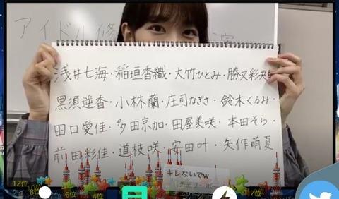 【AKB48】「アイドル修行中」公演のキャンセル待ち当選したんだが・・・