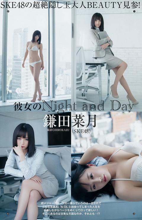 【画像】SKE48鎌田菜月のグラビアが完全にAVだと話題にwwwwww
