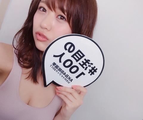 【AKB48】「LOVE TRIP」から丸1年オリジナル楽曲を貰ってない、真の干されメンバー!!!