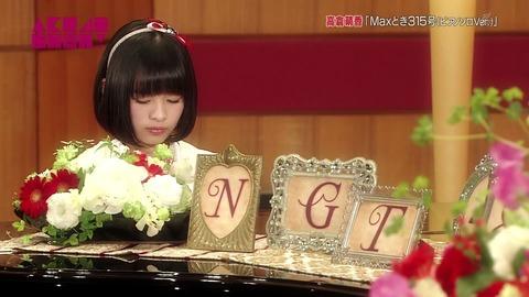 【NGT48】おかっぱちゃんをTEPPENに出してあげたいのですが、いけますか?【高倉萌香】