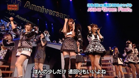 【AKB48】ミリオン維持のための方策を運営の代わりに考えるスレ