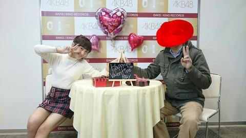 【AKB48】写メ会大島涼花レーンになーにゃ監視員が度々出没した模様【大和田南那】