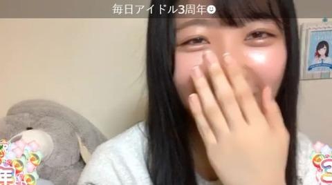 【STU48】石田千穂ちゃん、SHOWROOM配信中に号泣