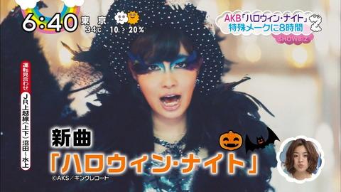 【悲報】AKB48「ハロウィン・ナイト」MVに批判殺到「誰が誰だかわからない」