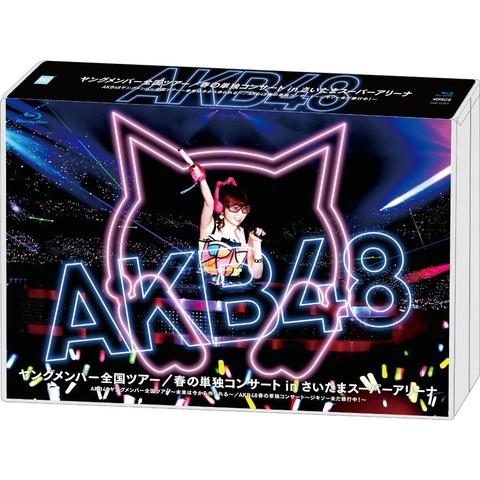 AKB48の単独コンサートをもっとやってればこんな事にはならなかったのに・・・
