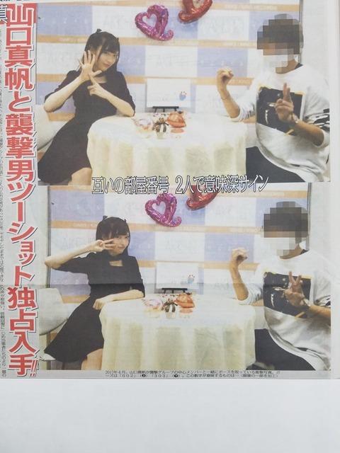 【AKB48G】真面目な話、真っ先に店じまいしそうな秋元グループはどこだと思う?【坂道G】