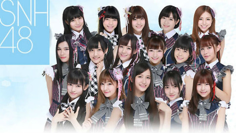 AKB48G運営から破門されたSNH48がオリジナル宣言www