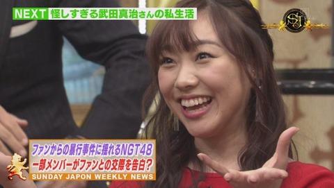【悲報】山口真帆さんが須田亜香里を批判「自分のことを知らないメンバーに勝手にこういう人だなんて言われるのは正直驚く」