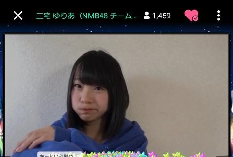 【NMB48】三宅ゆりあちゃん「誕プレは私の欲しいものリストの中から選んでくれ」