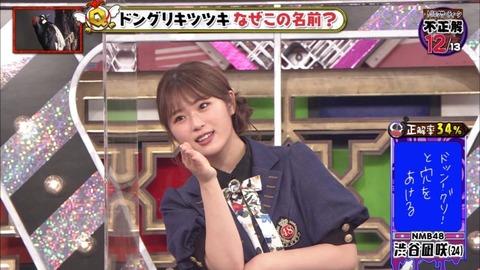 【NMB48】なぎちゃん「緊張とわくわくと不安とで、心臓にご迷惑をおかけしました~」【渋谷凪咲】