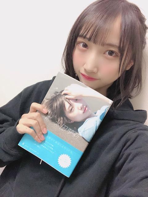 【正論】STU48薮下楓「ニート野郎は働け!」www