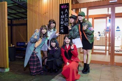 【AKB48】9期生公演のサブタイトルが「~2年後また逢おう~」だが、10周年でやるなら今年やる必要無くね?