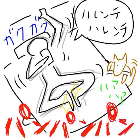 【NMB48】石塚朱莉、公演中にハレンチ発言wwwwww