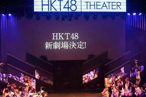 【HKT48】建設中の新劇場を見てきたが旧劇場よりも広そうだった