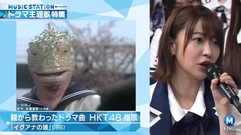 【AKB48】指原莉乃が卒業したら、Mステの座りトーク担当は誰やんの?