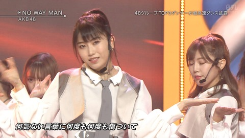 【悲報】ゆいはんのルックスがいよいよ厳しくなる【AKB48・横山由依】