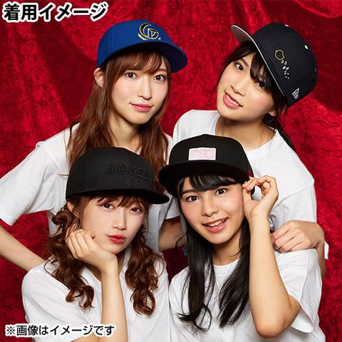 【悲報】NGT48山口真帆さんの公式グッズが急きょ発売中止に
