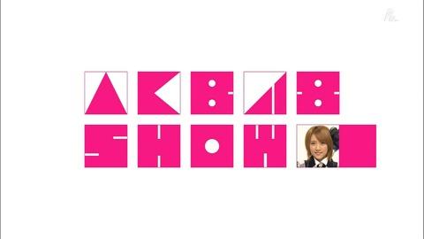 【朗報】AKB SHOWが神番組