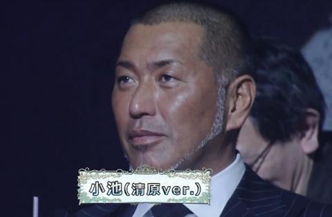 AKB48Gの曲名に「清原」を入れて一番面白かった奴がホームラン王