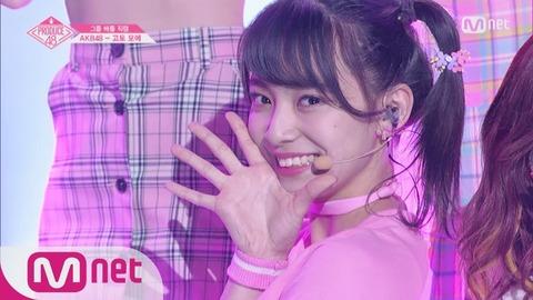 【PRODUCE48】ユニット曲の推しカメラ全メンバー公開!日韓再生回数トップは後藤萌咲!