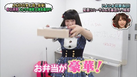 【AKB48】超久玲奈にありがちなこと【長久玲奈】