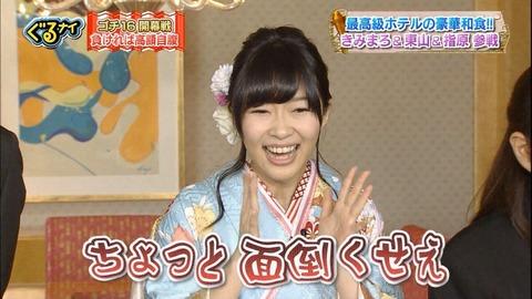 【HKT48】指原莉乃のTwitterにあかりんは須田!吉田朱里はアカリンだよ!とか凸してる奴らが気持ち悪い