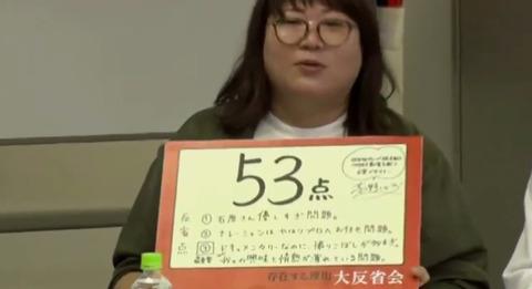 しのぶ「NGT48に興味無いから公演初日前日リハでカメラ回すの忘れていた」←これは酷くないか?