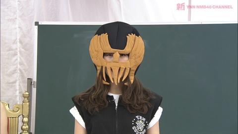 【悲報】なぎちゃんがジャギになってしまったwww【NMB48・渋谷凪咲】