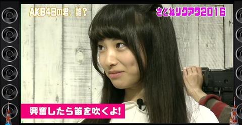 【AKB48】さとねちゃんが絶対に口には出さないけど心の中で思ってそうな事【久保怜音】