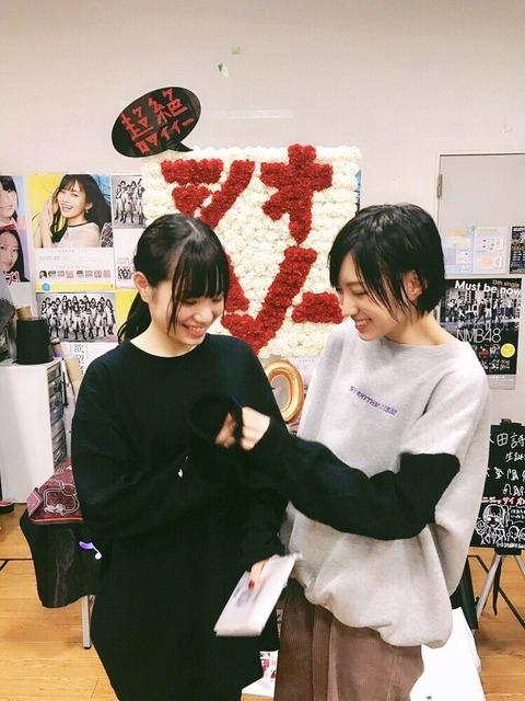【NMB48】黒髪少女に戻った太田夢莉さん、やっぱり可愛いかった
