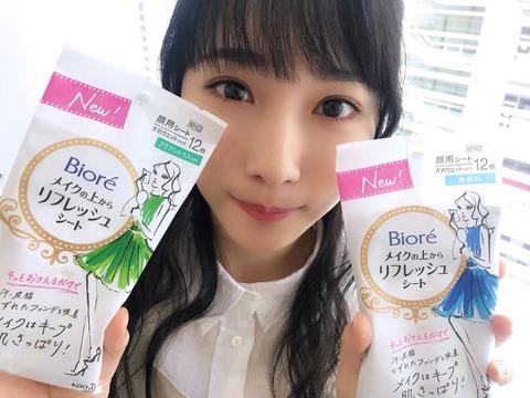 【AKB48G】唯一の勝ち組OG川栄李奈さんGWも大忙し!!!