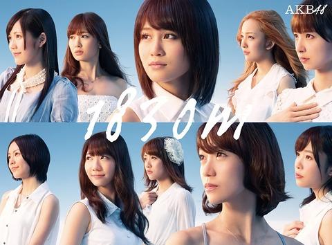 【AKB48G】ネガティブなことしかないからグループや推しを好きになったきっかけを書いてけ