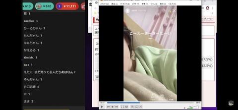 YouTuberコレコレ「AKB48でセンターになったことがある19才のメンバーに彼氏発覚」