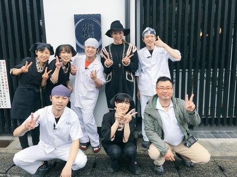 【元AKB48】秋元才加さん(27)良縁を求め縁結びの神出雲大社へ一人旅
