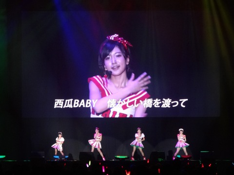 【AKB48G】バイトルライブ「西瓜baby」ユニットこそが次の運営推しメンバー【向井地美音・後藤楽々・須藤凜々花・今村麻莉愛】