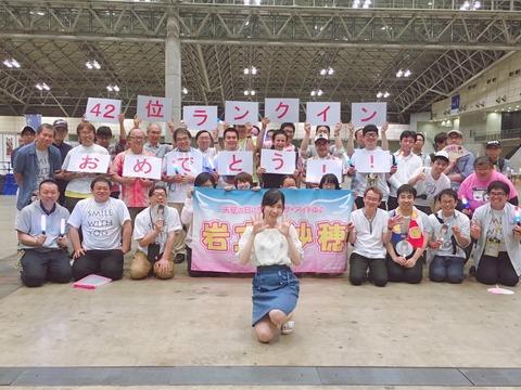 """【AKB48】さっほー「難しさはすごく感じているけど、""""選抜""""目指して進んでいきたい」【岩立沙穂】"""