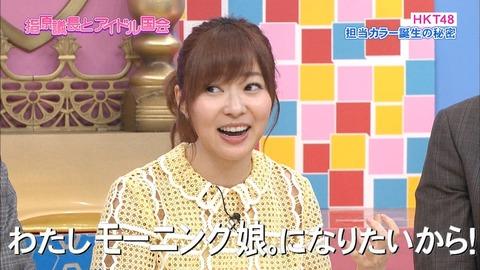 【AKB48G】女アイドルの女ファンの心理がいまいち分からん
