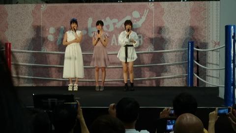 【NMB48】須藤凜々花が出演した気まぐれオンステージが、公開処刑状態wwwwww