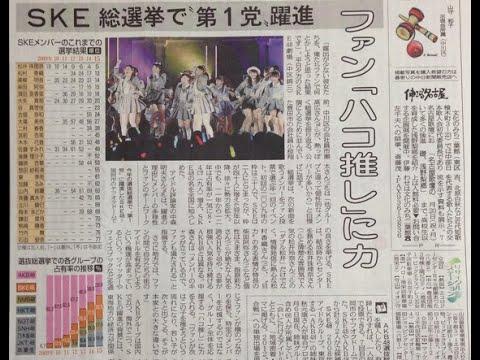 【AKB48G】メンバーもそろそろ総選挙の無意味さに気付いてきた感じだな