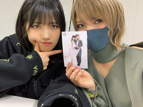 【定期】彩希と書いて「ゆいり」と読ませるのは流石に酷い【AKB48・村山彩希】(1)