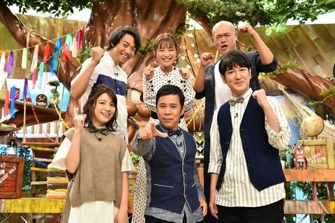 【悲報】9月28日(月)TBS「アイ・アム・冒険少年」4時間SPに出演予定だったSKE48松井珠理奈さんが何故かフワちゃんに変更