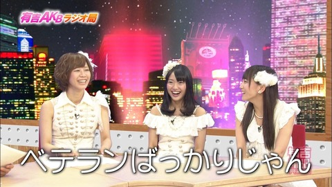 【AKB48】そろそろ「中堅」の定義をはっきりさせようか