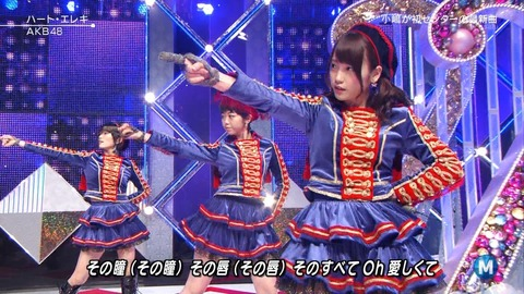 【AKB48】しれっとハート・エレキ好きな奴集合