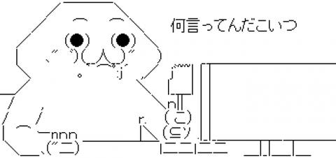 【AKB48】今年のNHK紅白はチーム8+柏木横山向井地岡田でよくないか?