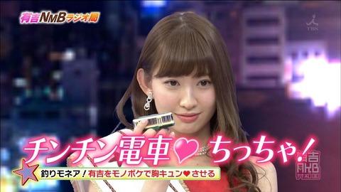 最近AKB48Gに「さん付け」キャラがいないよな?