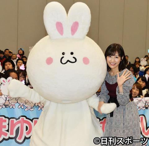 【AKB48】まゆゆ最後の握手会お見送りに約1500人が集結!ゆきりん登場のサプライズも!【渡辺麻友】