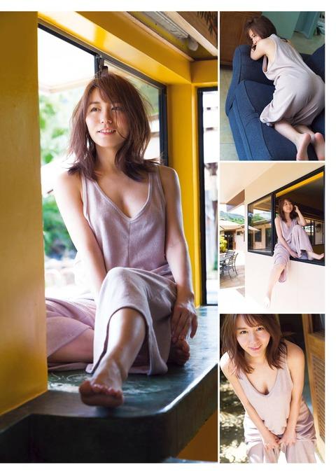 【SKE48】大場美奈が写真集でめっちゃ脱いでる