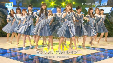 【AKB48G】お盆だしメンバーの可愛いgifを集めようぜ