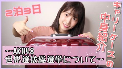 【HKT48】朝長美桜って可愛いしお●ぱいもいいのに何故人気が落ちたんだ?