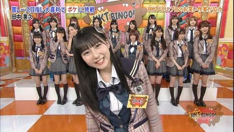 【AKB48G】BINGOシリーズで一番つまらないものってどれ?【坂道G】